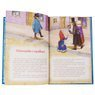 Baśnie dla Dzieci - Hans Christian Andersen 6