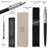 Długopis Jotter Special Czarny z Etui Prezent z Twoim Grawerem 2