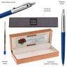 Długopis Parker Jotter Special Niebieski Prezent z Twoim Grawerem i Dedykacją 2