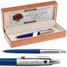 Długopis Parker Jotter Special Pudełko Z Dedykacją 1