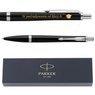 Parker Urban Długopis London Black Grawer 6